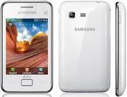 Продам Samsung s-5222