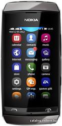 Продам Nokia Asha 306 в хорошем состоянии