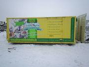 Продам ФУРГОН МАГАЗИН для грузовика MERCEDES BENZ