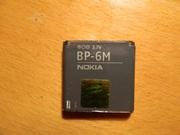 Продам батарею BP-6M 3.7 V