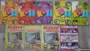 Домашняя коллекция DVD-дисков ЛОТ №3