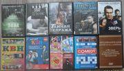Домашняя коллекция DVD-дисков ЛОТ №5