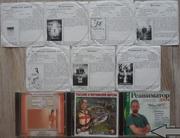 Домашняя коллекция DVD-дисков ЛОТ №10